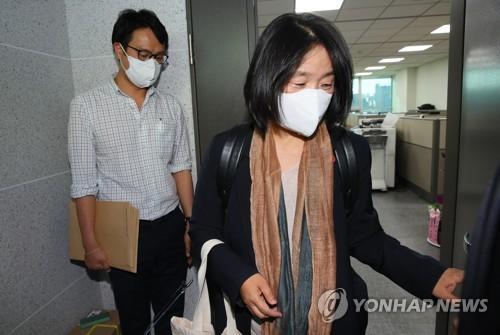 韓慰安婦團體前負責人尹美香許諾儘快澄清挪用善款醜聞