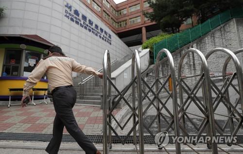 韓首都圈疫情告急致534所學校暫停返校