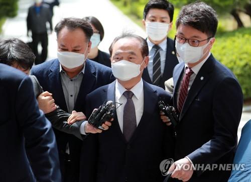 涉嫌性騷擾前釜山市長接受逮捕必要性審查