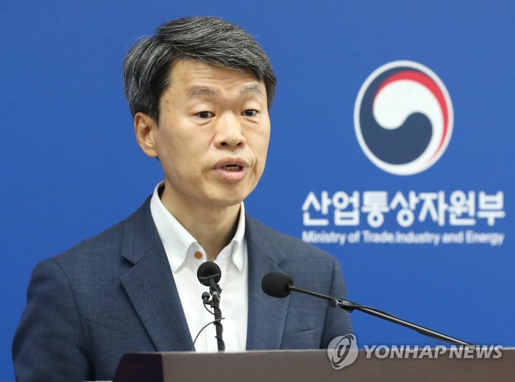 詳訊:韓擬重返世貿爭端解決機制與日開展限貿磋商