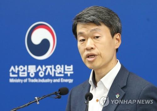 韓政府對日本限貿措施表態