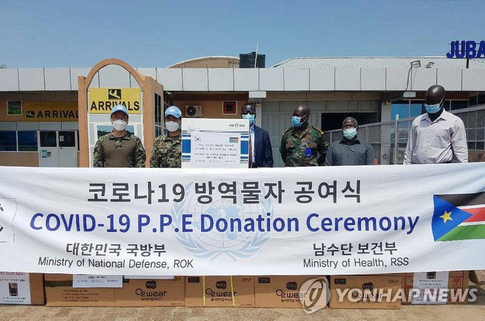 南韓為南蘇丹提供防疫援助