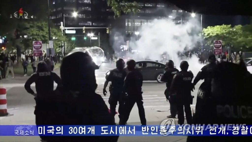 朝媒報道美國大規模示威活動
