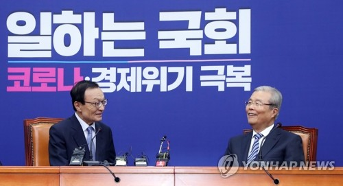 南韓朝野領袖會面