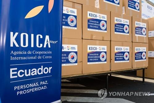 南韓國際合作機構助力厄瓜多抗疫