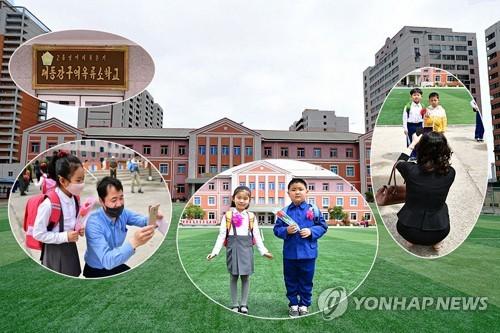朝鮮中小學昨日全面開學復課