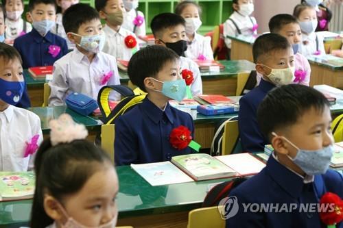 朝鮮小學復課