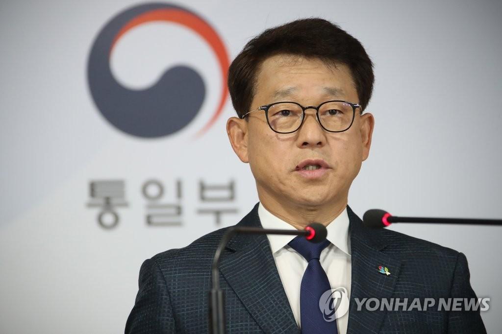 6月4日,在中央政府首爾辦公樓,呂尚基召開記者會。 韓聯社