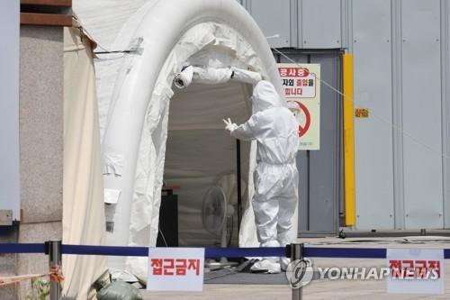 詳訊:南韓新增39例新冠確診病例 累計11668例