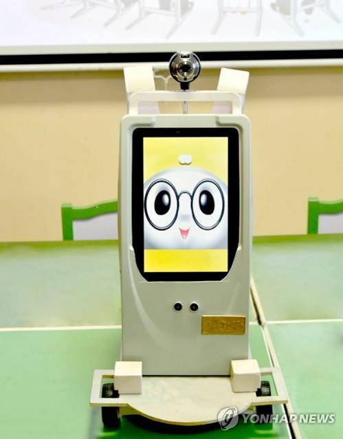 朝鮮研製教學機器人