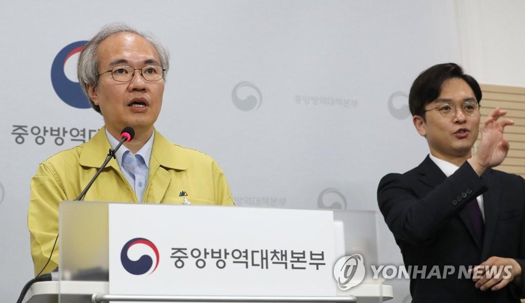 資料圖片:南韓中央防疫對策本部副本部長權埈鬱 韓聯社