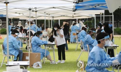 詳訊:南韓新增57例新冠確診病例 累計11776例