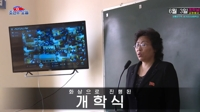 疫情下朝鮮引進使用無接觸技術