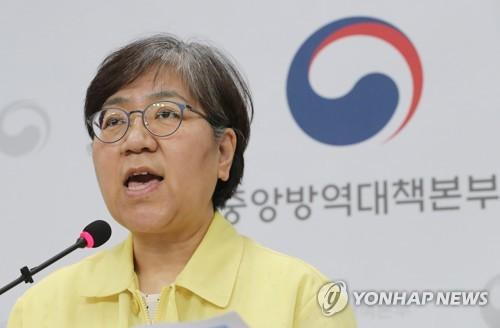 韓防疫部門:必要時將擴大限制宗教活動範圍