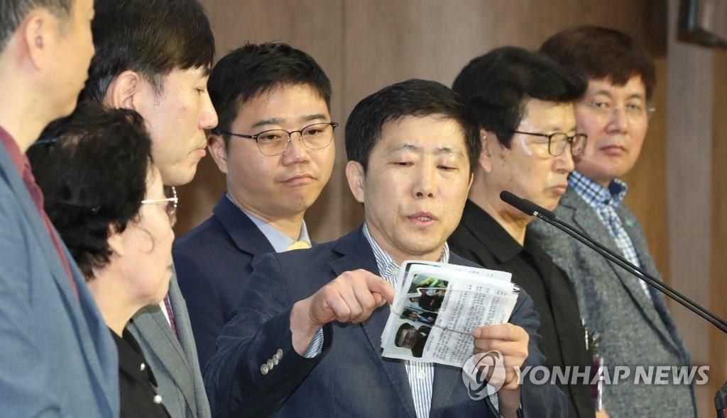韓統一部舉報兩家違法散發反朝傳單的脫北者團體