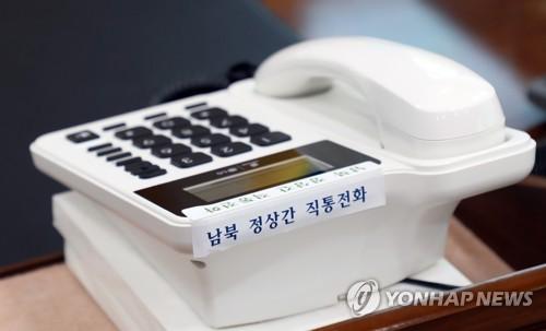 韓統一部:聯辦朝方人員再次拒接韓方電話