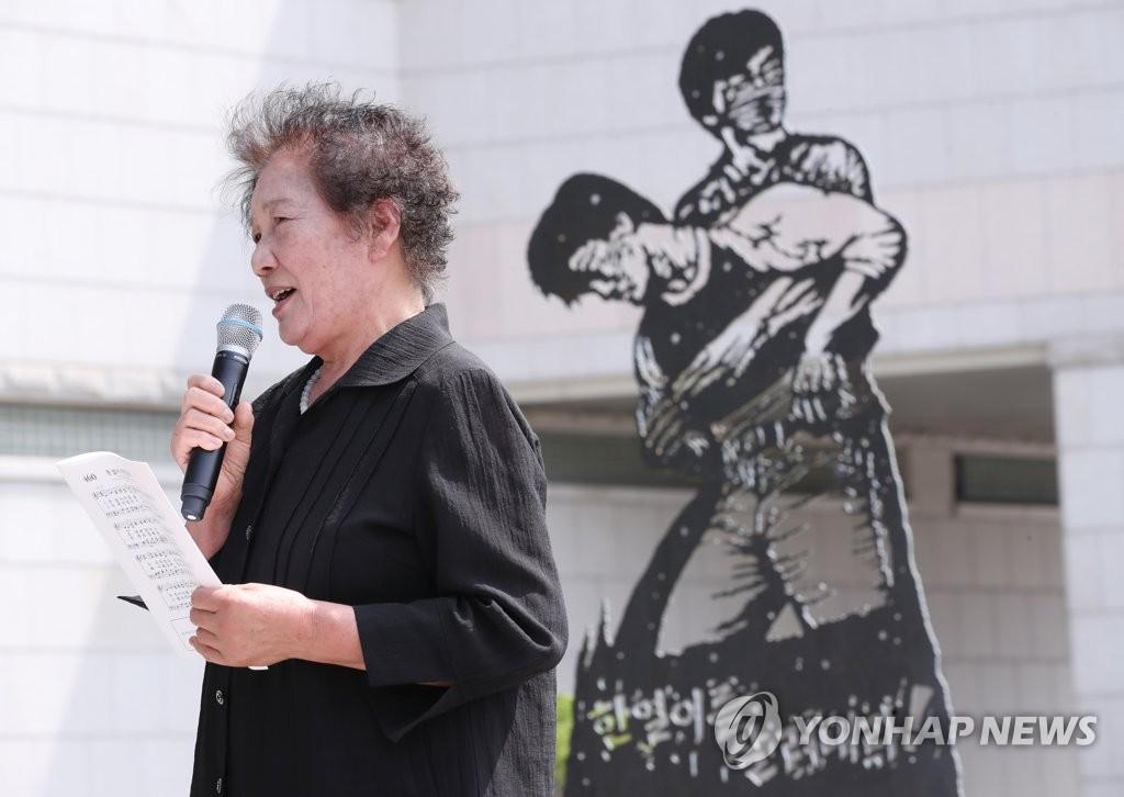南韓六月民主抗爭33週年紀念儀式舉行