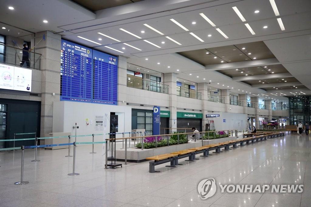南韓再次發佈全球旅遊特別預警