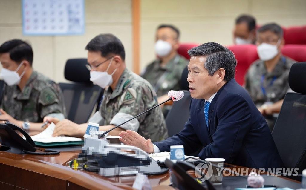 韓防長指示全軍加強戒備嚴防偷渡