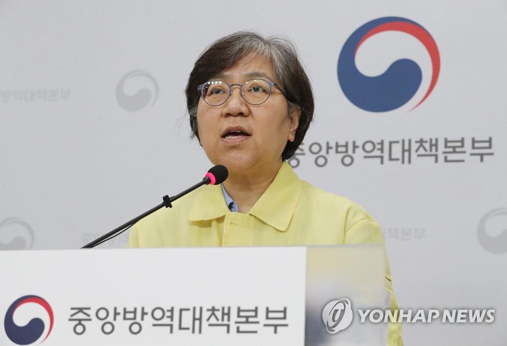 資料圖片:中央防疫對策本部本部長鄭銀敬 韓聯社
