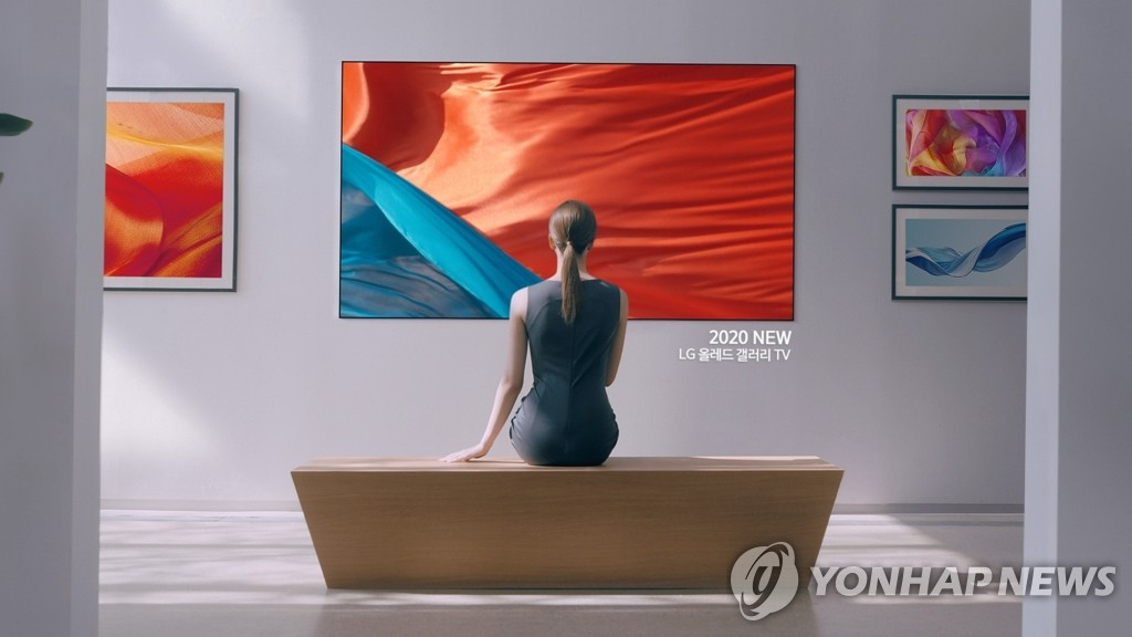 "LG電子6月14日公開了OLED電視新廣告""人類的色彩"",突出OELD電視高清畫質。 韓聯社/LG電子供圖(圖片嚴禁轉載複製)"