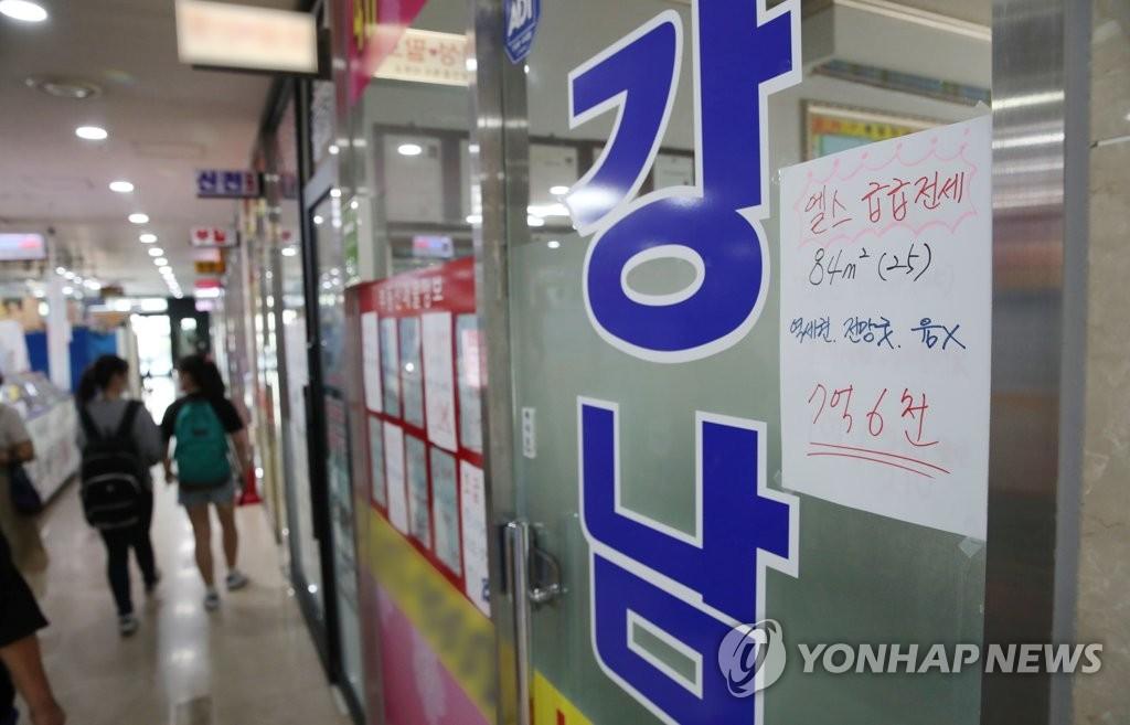 資料圖片:位於首爾市的一處房產仲介所 韓聯社