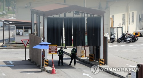 駐韓美軍未按期通報韓籍僱員無薪休假計劃