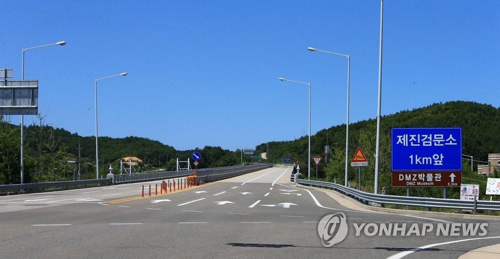韓軍在東部軍事禁區附近發現一身份不明者