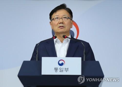 韓統一部譴責朝鮮爆破聯辦違背常理