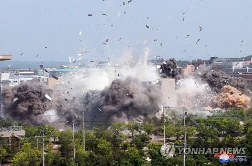 消息:金與正一發話朝鮮隨即動手爆破聯辦
