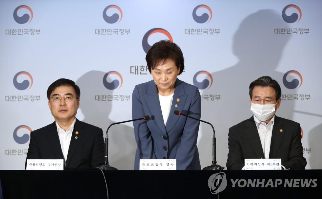 資料圖片:6月17日,南韓國土交通部長官金賢美(中)發表樓市新政。 韓聯社