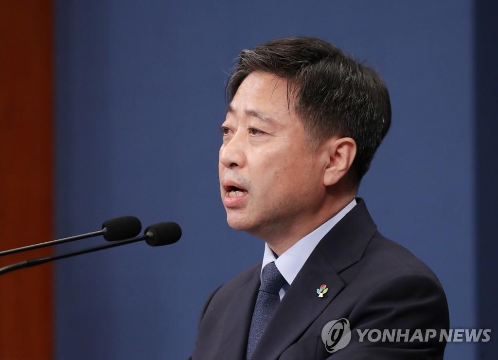 資料圖片:南韓青瓦臺國民溝通首席秘書尹道漢 韓聯社
