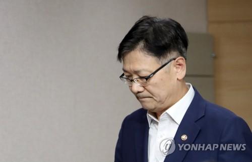 韓統一部對朝鮮將在金剛山和開城駐軍表遺憾