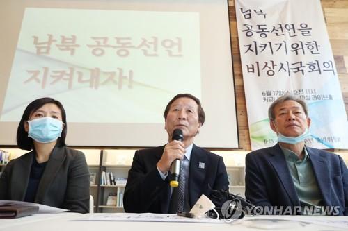 開城工業區韓企吁政府落實韓朝共同宣言