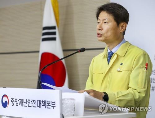 韓政府警告疫情嚴峻 呼籲嚴守個人防護守則