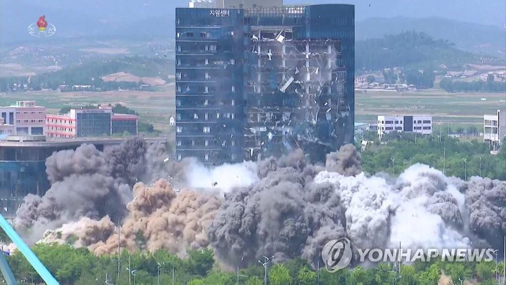 資料圖片:朝鮮中央電視臺6月17日公開爆破位於開城工業園區的韓朝聯絡辦公室的視頻。圖為爆破現場。 韓聯社/朝鮮央視截圖(圖片僅限南韓國內使用,嚴禁轉載複製)