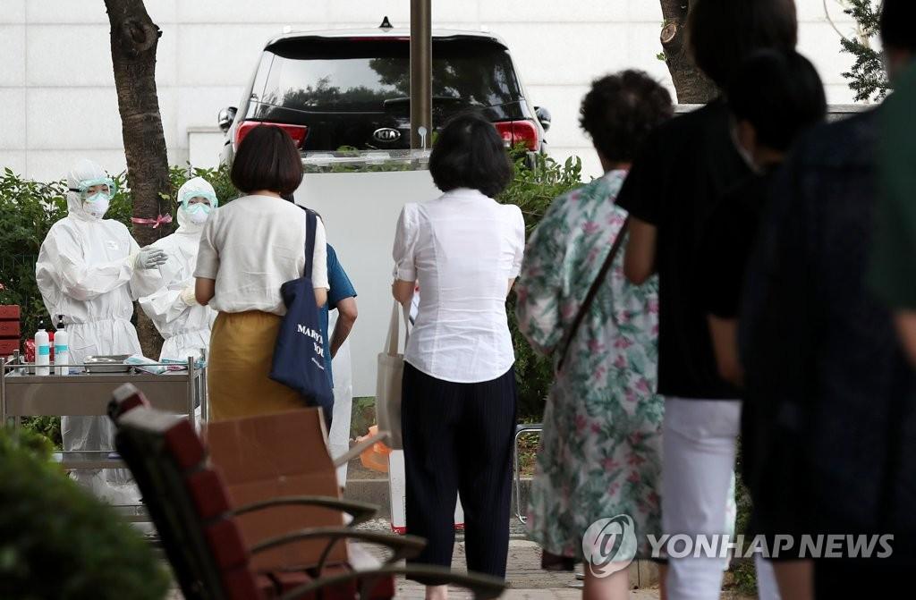 詳訊:南韓新增17例新冠確診病例 累計12438例
