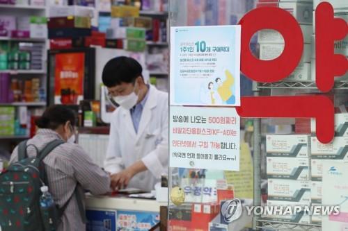 南韓本週將放開口罩限購
