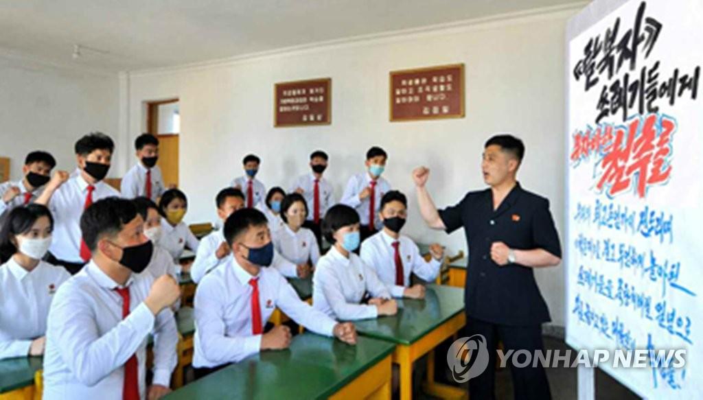 """朝媒譴責南韓推行""""親美""""政策"""