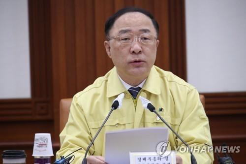 韓政府敲定金融業稅制改革大方向
