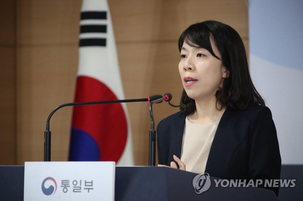資料圖片:6月19日,在中央政府首爾辦公樓,趙惠實答記者問。 韓聯社