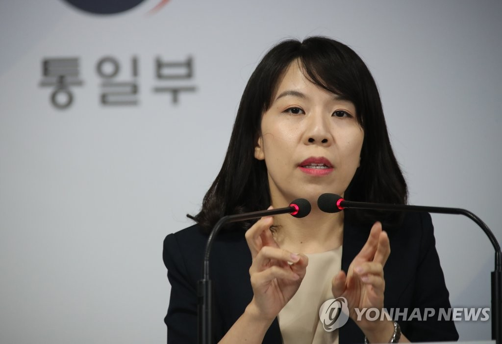 韓統一部再批准一民間團體援朝抗疫