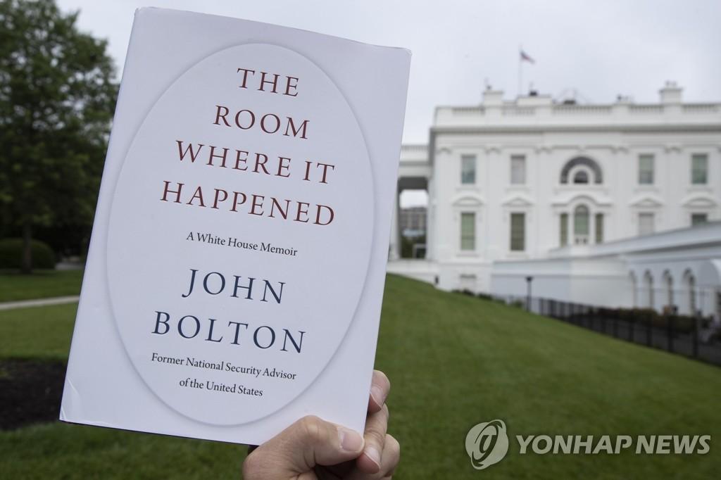 詳訊:南韓安首長批美前國安顧問回憶錄歪曲事實