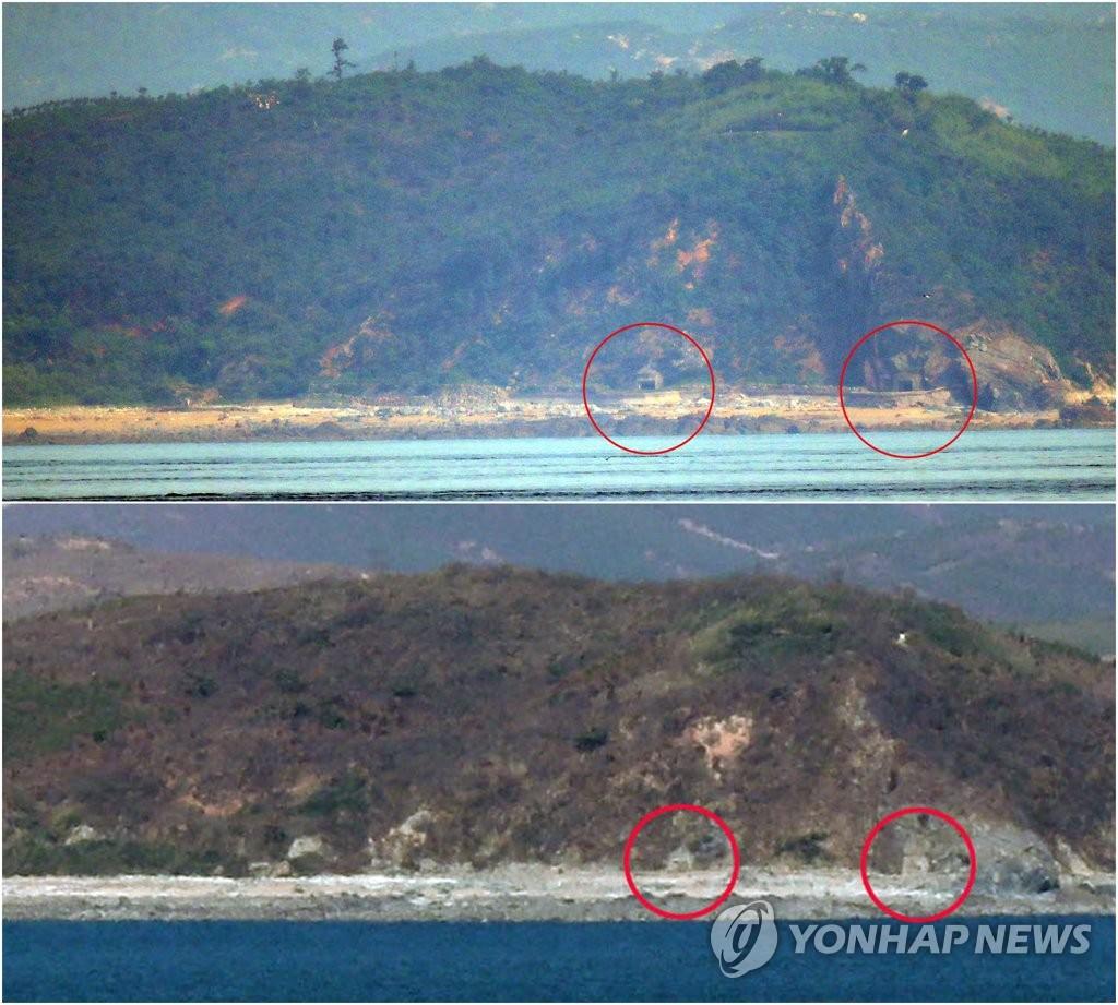 資料圖片:上圖為6月19日從延坪島觀測到的朝鮮海岸炮炮門打開景象,下圖為2018年11月20日同一地點的炮門關閉。 韓聯社