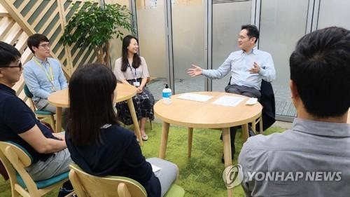 三星李在鎔與家電業務部門負責人座談