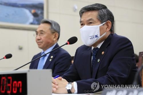 韓防長:朝鮮炸毀聯辦與韓朝軍事協議無關