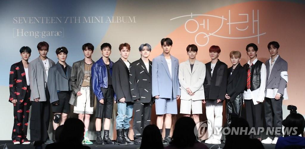 SEVENTEEN新輯登頂多國iTunes榜