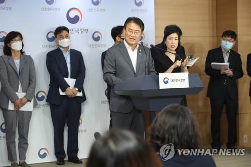 韓數字化政府發展計劃:明年起推廣數字駕照