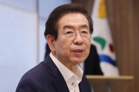 首爾市長樸元淳疑失蹤 警方正尋找其下落