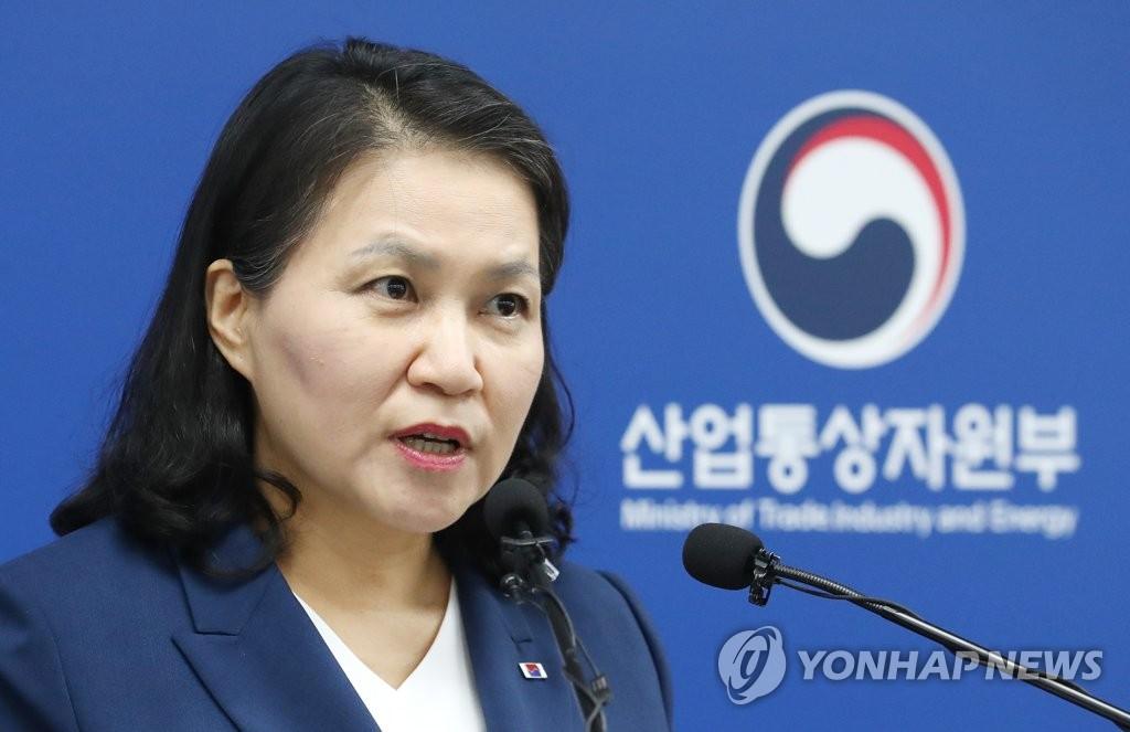 資料圖片:6月24日上午,在中央政府世宗辦公樓,俞明希開記者會宣佈參選世貿組織總幹事。 韓聯社